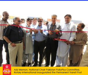 Inauguration-of-PTP-at-Chaman-(2)