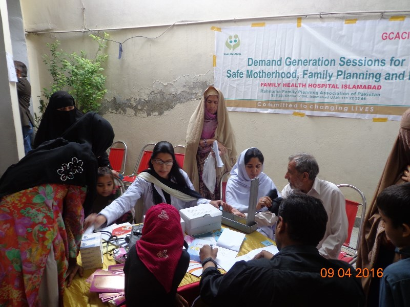 ROTARY FREE MEDICAL Health Camp AT DHUK HASU RAWALPINDI