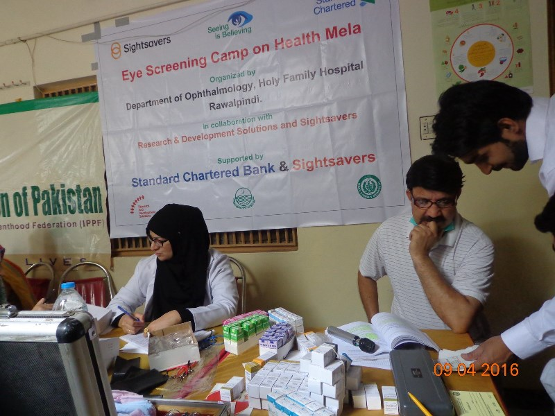 ROTARY FREE MEDICAL Health Camp AT DHUK HASU RAWALPINDI | Polio Plus